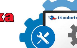 Ошибка 0 на Триколор ТВ – что делать и как исправить