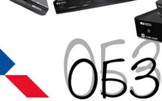 Модели ресиверов Триколор ТВ – обзор и цена на 2019 год