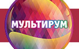Услуга «Мультирум» от Триколор ТВ