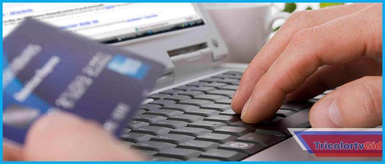 оплата триколор тв с банковской карты сбербанка без комиссии